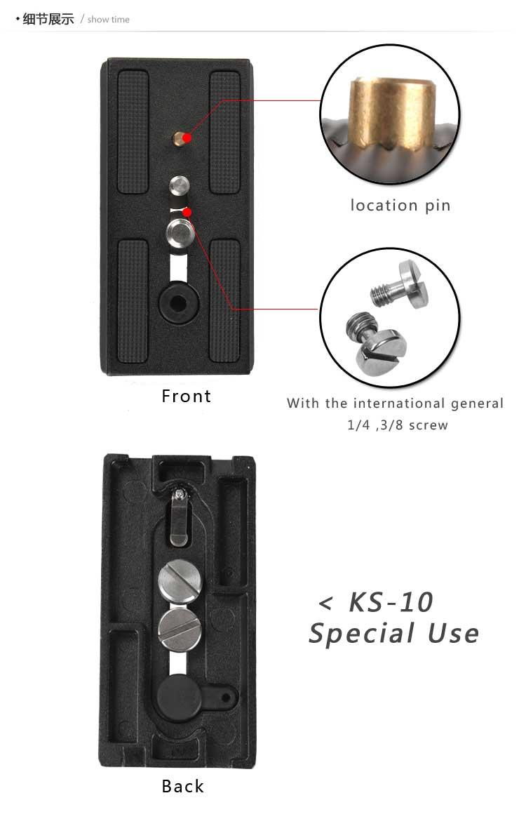 ks-10-quick-release-plate2